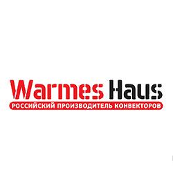 warmeshaus